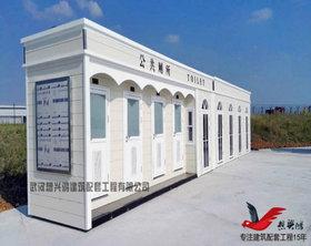 中国航空工业第六O五研究所环保移动厕所定制