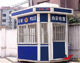 广州钢结构治安岗亭发货现场