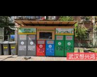 什么是四分类垃圾收集亭?分类垃圾亭的好处及意义有哪些?