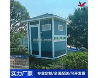 一体化灌溉泵房有什么用途?