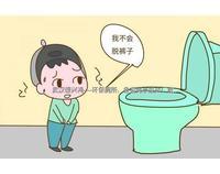 移动厕所使用时候注意事项