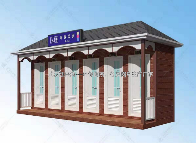 weixintupian_20190301084838.png