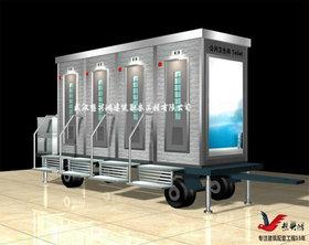 CS17拖挂式环保移动厕所智能打包式移动厕所