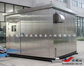 PD007防爆分析小屋不锈钢配电房防爆小屋