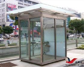BL03方形钢结构玻璃岗亭玻璃治安收费岗亭
