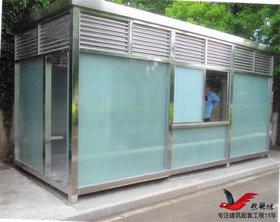 XY7钢结构玻璃吸烟亭户外广场吸烟亭