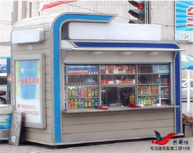 SH12钢结构售货亭景区户外移动售货亭