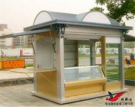 SH8钢结构异形售货亭定制户外售货亭
