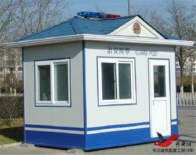 JT09钢结构治安岗亭保安岗亭警务亭