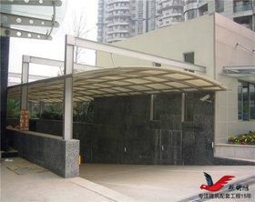 TC009地铁商场停车场出入口玻璃雨棚
