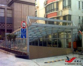 TC008大厦商场停车场出入口钢构雨棚