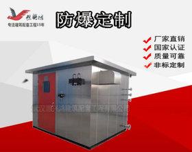 PD006防爆分析小屋防爆分析柜不锈钢小屋