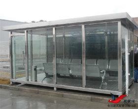 XY2钢结构吸烟亭定做吸烟亭定做吸烟亭