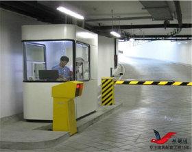 SF02钢结构收费岗亭车库出入口收费岗亭