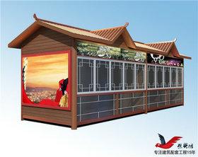 SH3木质售货亭移动式户外公园景区售货亭