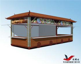 SH4移动售货亭户外钢结构售货亭