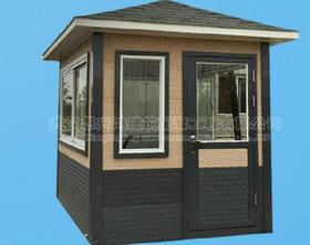 CS22金属雕花板景区移动厕所