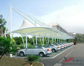 ZQ20膜结构停车棚 定制自行车雨棚