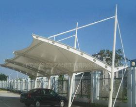ZQ小区公园膜结构停车棚厂区停车棚