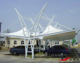 ZP膜结构停车棚,景观棚自行车汽车雨棚