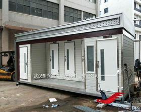 CS智能移动环保厕所公园高铁站户外移动厕所