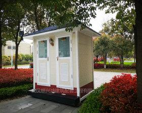 CS移动智能环保厕所户外卫生间移动户外厕所