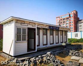 CS环保生态型移动厕所景区节能移动卫生间户外节能厕所