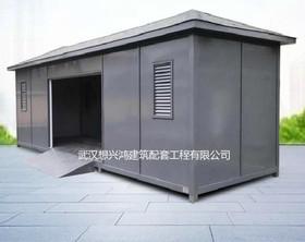 LJF封闭式垃圾房/智能生态垃圾房/成品垃圾房