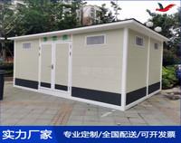 武汉想兴鸿岗亭释疑:不锈钢岗亭为什么会不锈?