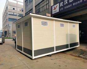 LJF户外垃圾处理房垃圾分类房移动房屋定制 活动板房净菜房