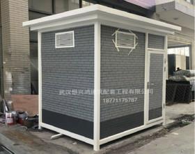 设备间小区物业供水水站设备房配电房工地一级二级变压器设备房