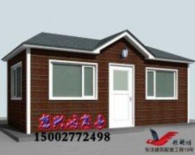 HW02武汉钢结构环卫亭环卫工人休息室